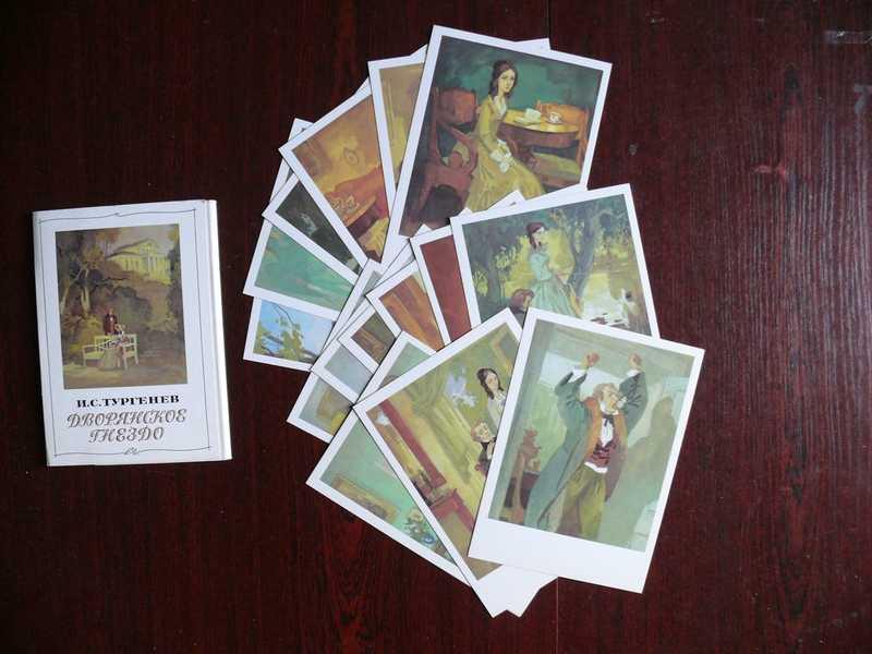 Комплект открыток художник