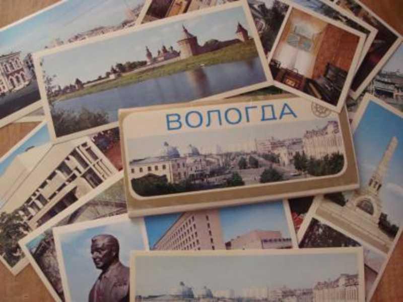 очаровательных печать на открытках вологда да, тут его